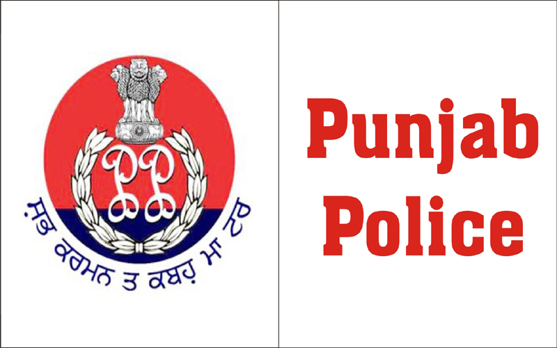 BEST PUNJAB POLICE COACHING IN CHANDIGARH