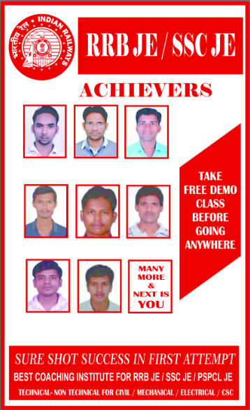 Best RRB JE Coaching in Chandigarh